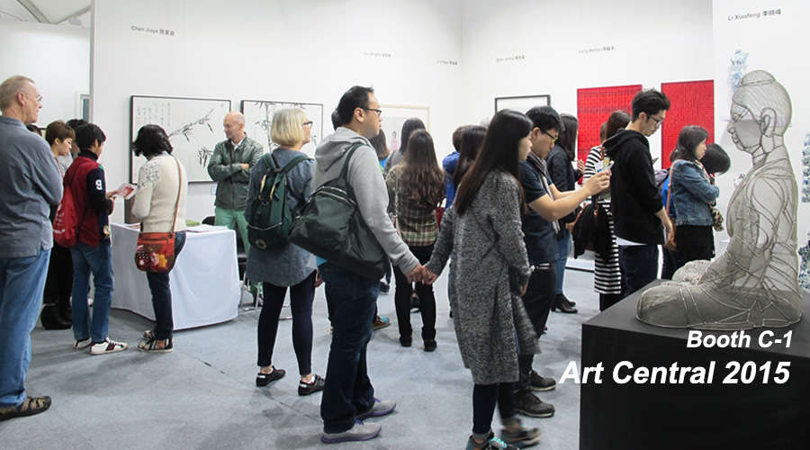 Red Gate Gallery at Art Central 2015